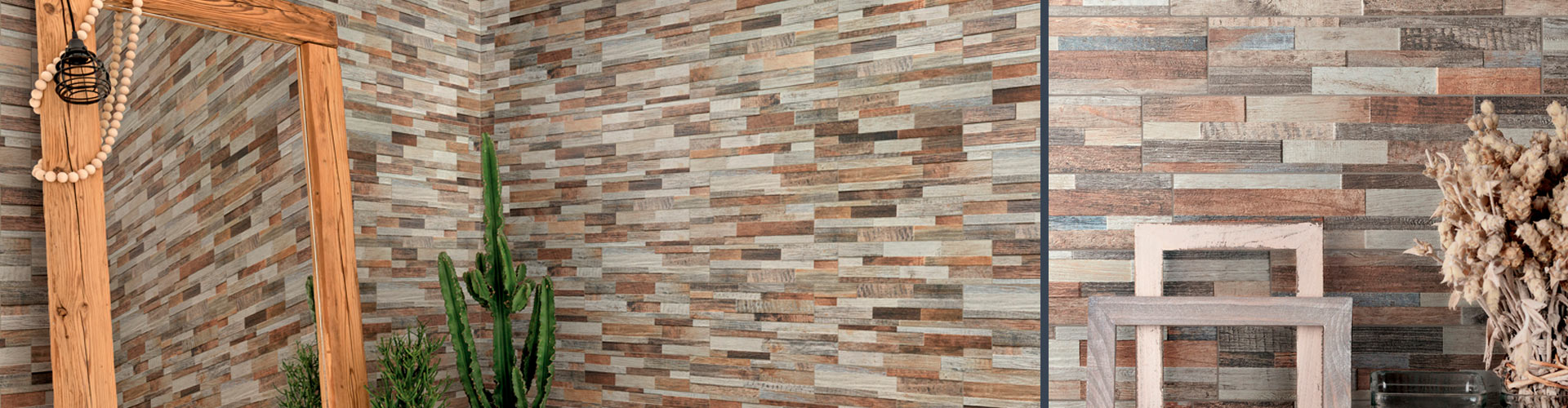 Различная толщина трехцветных плиток обеспечивает дополнительный объем